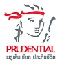 Prudential Life Assurance (Thailand) PCL - Supporting Partners 2017