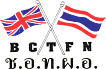 British Community in Thailand Foundation for the Needy