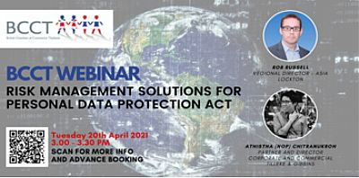 BCCT Webinar on Risk Management Solutions for Personal Data Protection Act