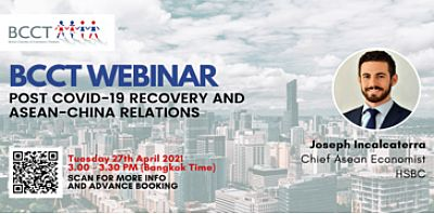 BCCT Webinar on Post Covid-19 Recovery and ASEAN-China Relations
