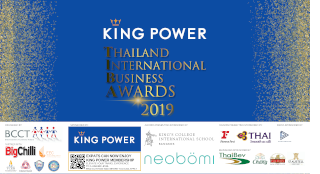 Thailand International Business Awards 2019