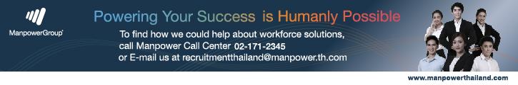 ManpowerGroup Thailand : British Chamber of Commerce Thailand